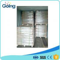 China Sodium Polyacrylate SAP For Disposable Baby Diaper Goooing SUMITOMO SA60S wholesale