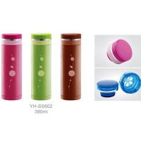 Buy cheap Double Wall Vacuum Thermos from wholesalers
