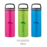 Buy cheap Vacuum Insulated Flask from wholesalers
