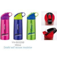 Buy cheap Stainless Sports Bottle from wholesalers