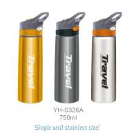 Buy cheap Double Wall Sports Bottle from wholesalers