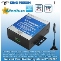 Buy cheap Network Fault Monitoring RTU (Network Disconnection & Power failure Monitoring) from wholesalers
