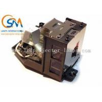 China DT-510 / PG-MB50XL / XR-10S0L Sharp Projector Lamp AN-XR10L2 SHP102 on sale