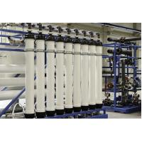 Buy cheap Hollow fiber ultrafiltration device from wholesalers