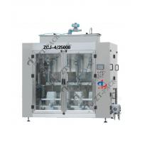 Buy cheap ZCJ-12/5000 Linear Computer Controlled Automatic Weighing Filling Machine from wholesalers