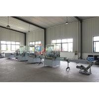 Buy cheap Chemical Packing Line Automatic Spray Paint Aerosol Filling Machine from wholesalers