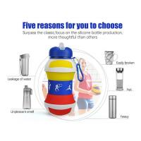 China Custom Colorful Cute Ball Shape Free BPA Water Bottle For Drinks wholesale