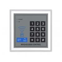 Buy cheap Access Control Reader MJ-F500 from wholesalers