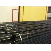 Buy cheap PERFORATED TUBE/PIPE FOR SAND CONTROL from wholesalers