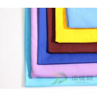 Buy cheap T/C Dyed Plain Fabrics from wholesalers