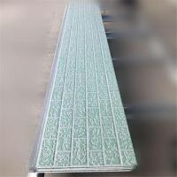 Buy cheap Cadding panel for exterior walls decorative from wholesalers