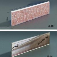 Buy cheap Insulation wall siding panels home depot from wholesalers