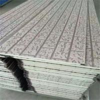 Buy cheap External wall tile effect insulated wall cladding from wholesalers