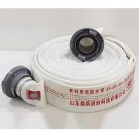 Buy cheap Fire hose Fire equipment from wholesalers
