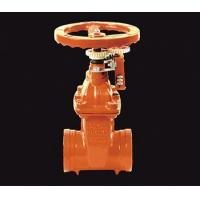 Buy cheap Groove signal gate valve Valve from wholesalers