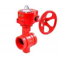 Buy cheap Turbine grooved butterfly Valve from wholesalers