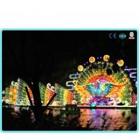Buy cheap Art Lantern Show holiday & party decoration lantern supplier from wholesalers