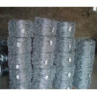 China Barbed Wire For Sales wholesale