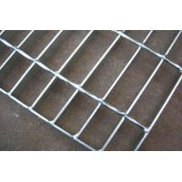 China Steel Grating wholesale